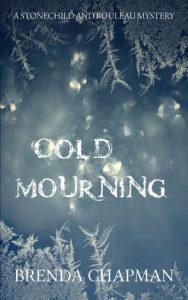 Dundurn has an awesome list of mysteries (to my delight!). Cold Mourning is pure police procedural, but set in Ottawa/Kingston and featuring a kickass, brooding female heroine.
